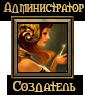 http://sh.uploads.ru/7HO0s.png