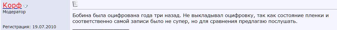 http://sh.uploads.ru/7cS3a.png