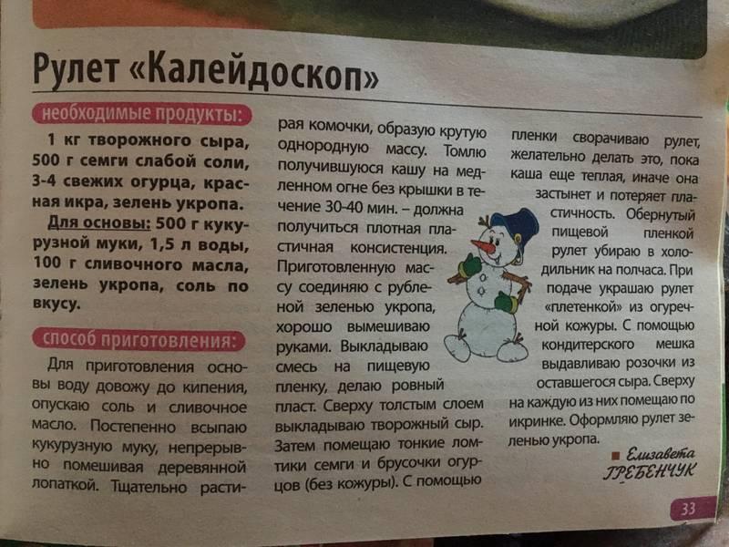http://sh.uploads.ru/7d5HY.jpg