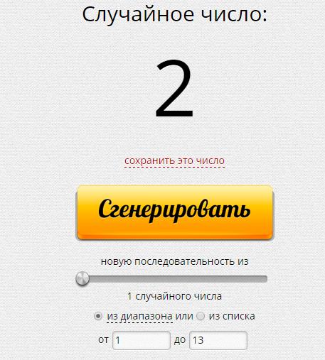 http://sh.uploads.ru/7kjh3.png