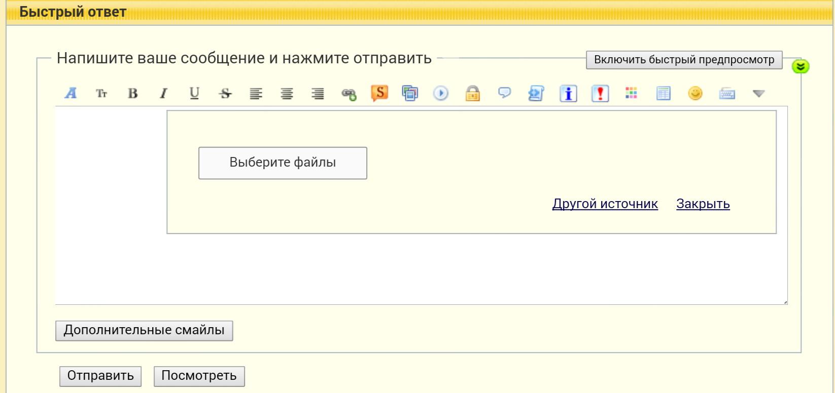 http://sh.uploads.ru/7qL8Z.jpg