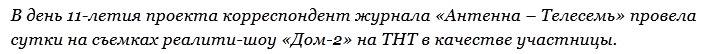 http://sh.uploads.ru/7rnph.jpg