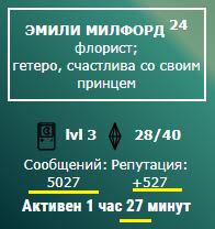 http://sh.uploads.ru/7vg1C.png