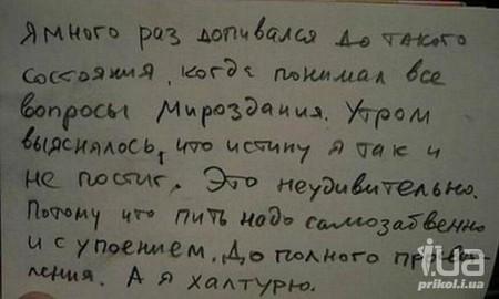 http://sh.uploads.ru/7wlTH.jpg