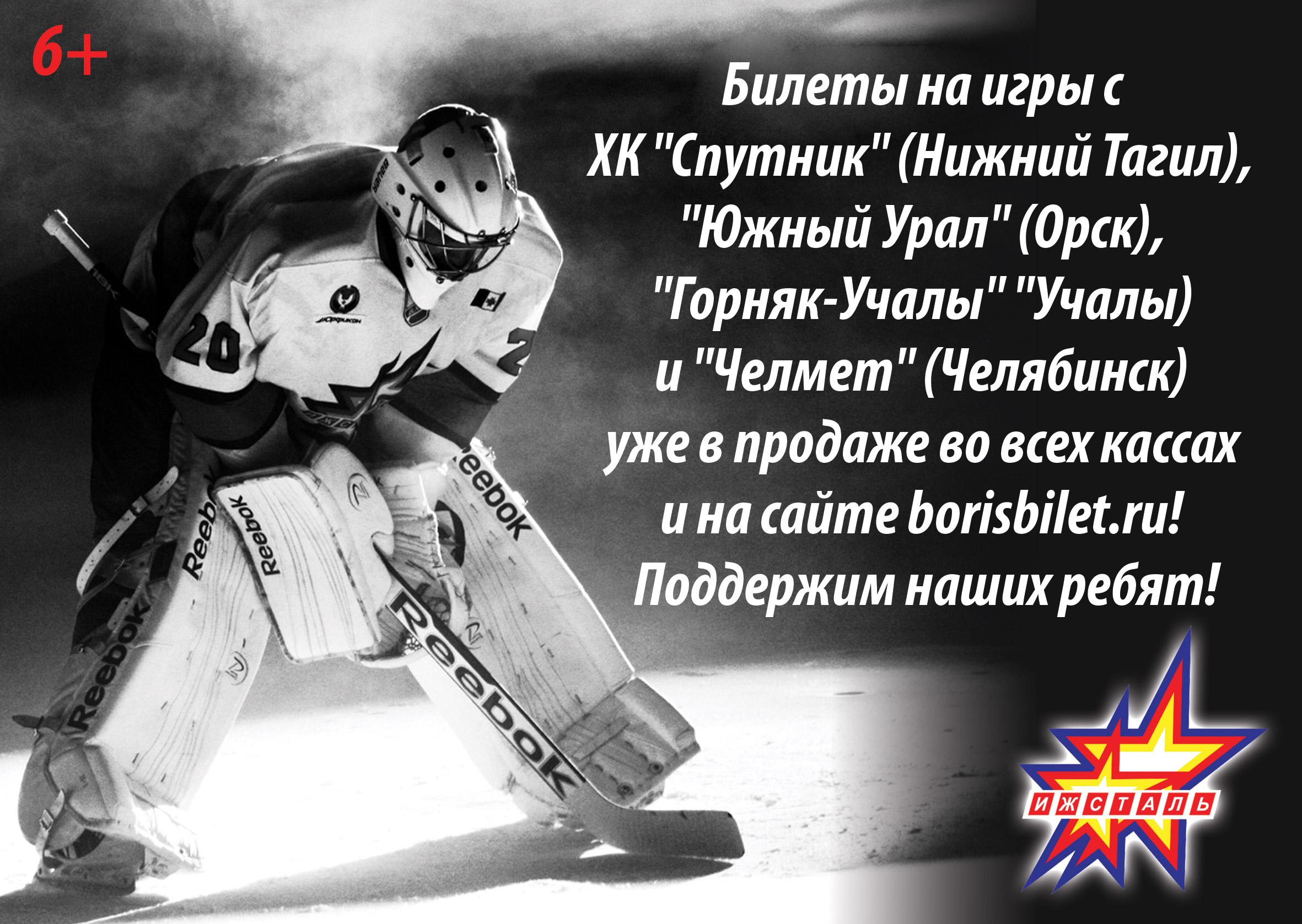 http://sh.uploads.ru/7xz0I.jpg