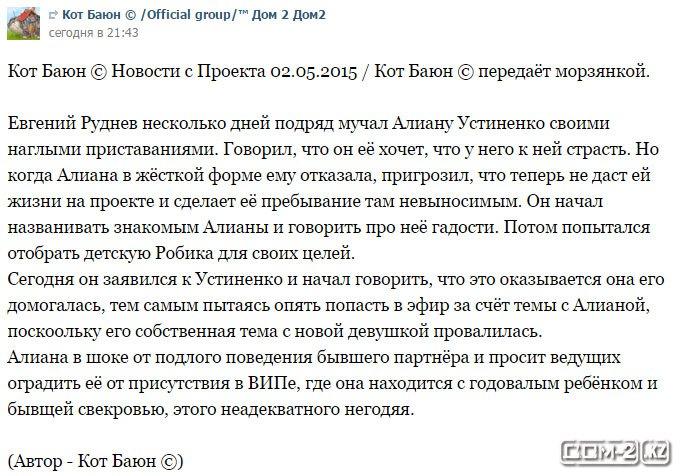 http://sh.uploads.ru/82zMN.jpg