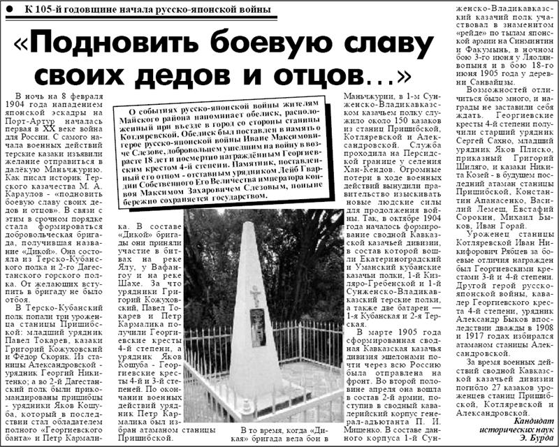 http://sh.uploads.ru/83afs.png
