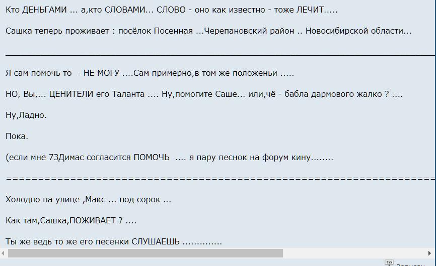 http://sh.uploads.ru/86aez.png