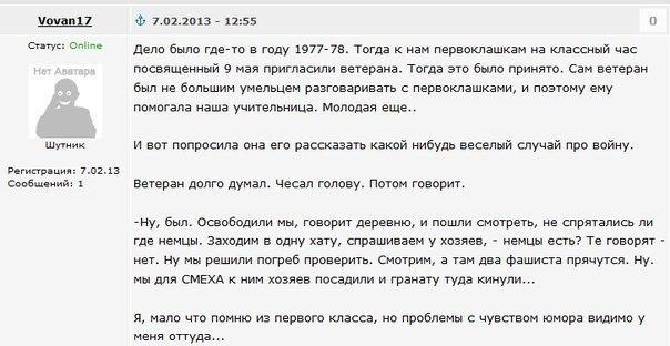 http://sh.uploads.ru/89iOv.jpg