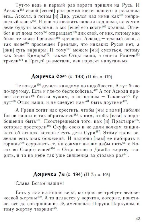 http://sh.uploads.ru/8QpVi.jpg