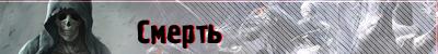 http://sh.uploads.ru/8SFXl.png