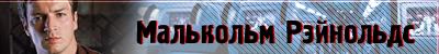 http://sh.uploads.ru/8SWLP.png