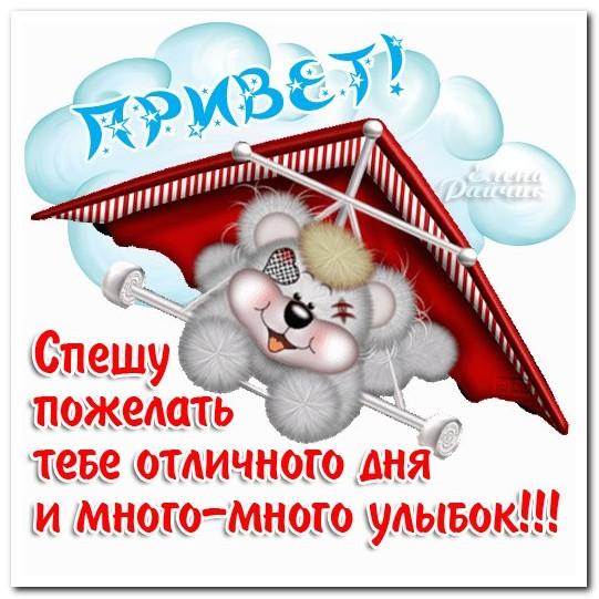 http://sh.uploads.ru/8TqG9.jpg