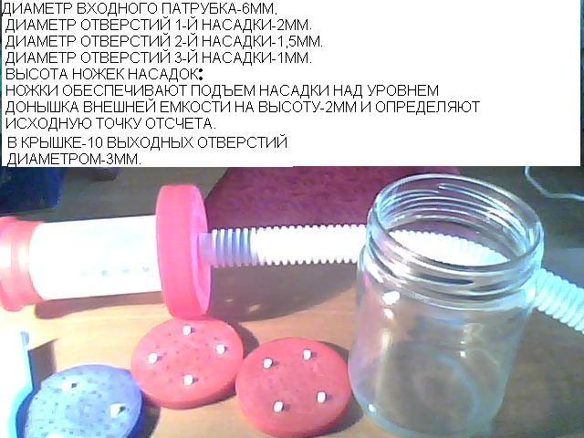 http://sh.uploads.ru/8aOPp.jpg