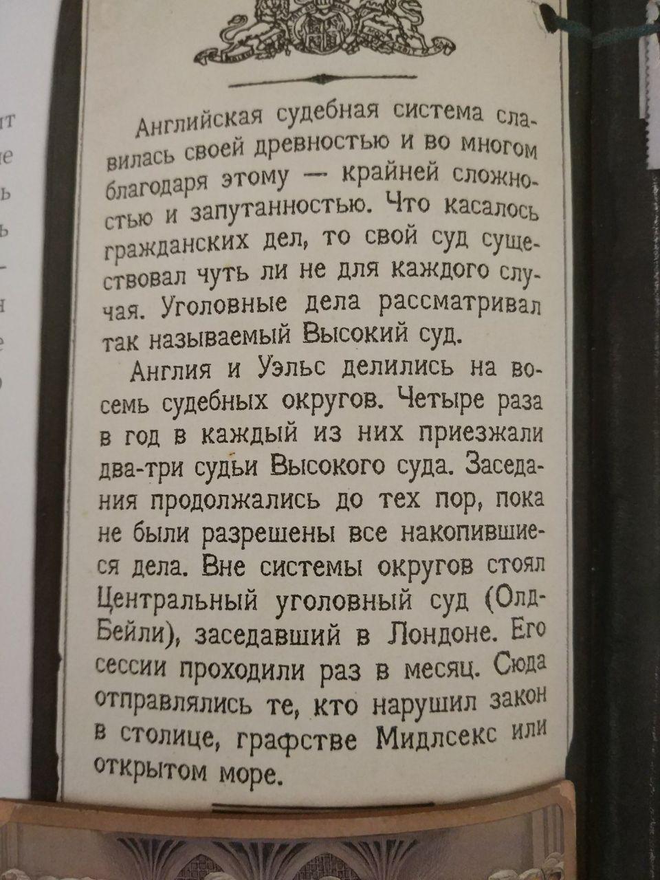 http://sh.uploads.ru/8cWGk.jpg