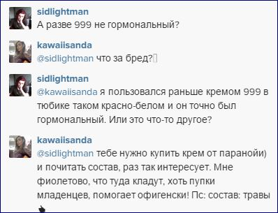 http://sh.uploads.ru/8gJYk.jpg