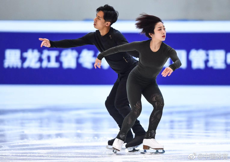Вэньцзин Суй - Цун Хань / Wenjing SUI - Cong HAN CHN - Страница 14 8oGN7