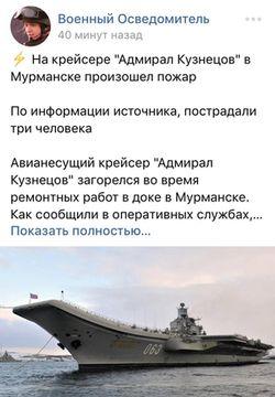http://sh.uploads.ru/8sX9g.jpg