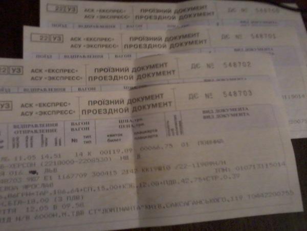 http://sh.uploads.ru/8ysQJ.jpg