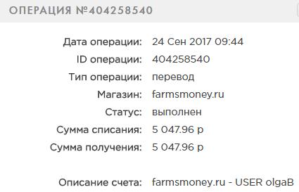 http://sh.uploads.ru/8zKji.png