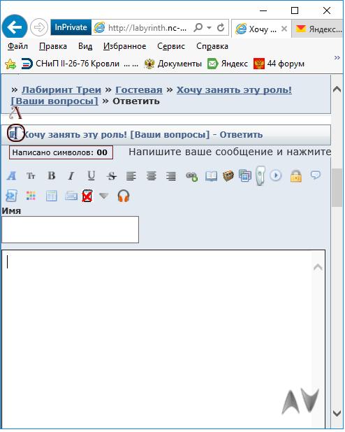 http://sh.uploads.ru/91mpx.png
