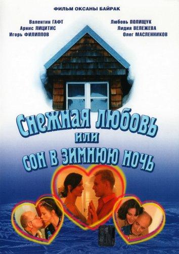 http://sh.uploads.ru/9401j.jpg
