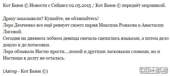 http://sh.uploads.ru/97dWZ.jpg