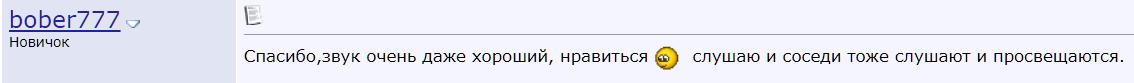 http://sh.uploads.ru/97jem.png