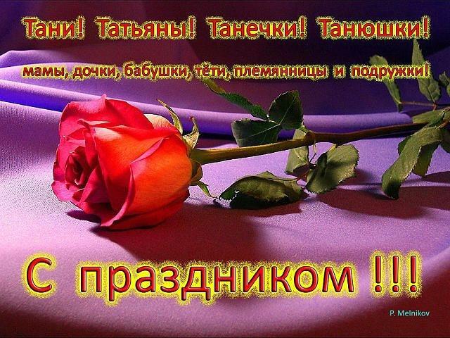 http://sh.uploads.ru/9GyTF.jpg