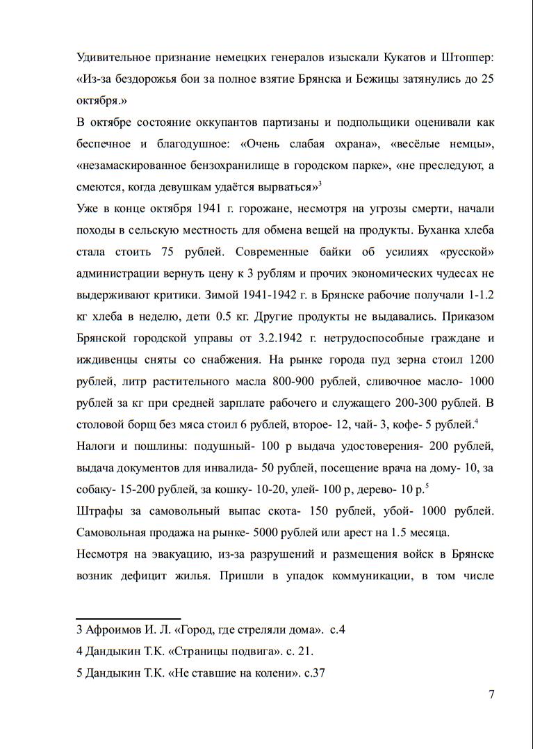 http://sh.uploads.ru/9IqTa.png