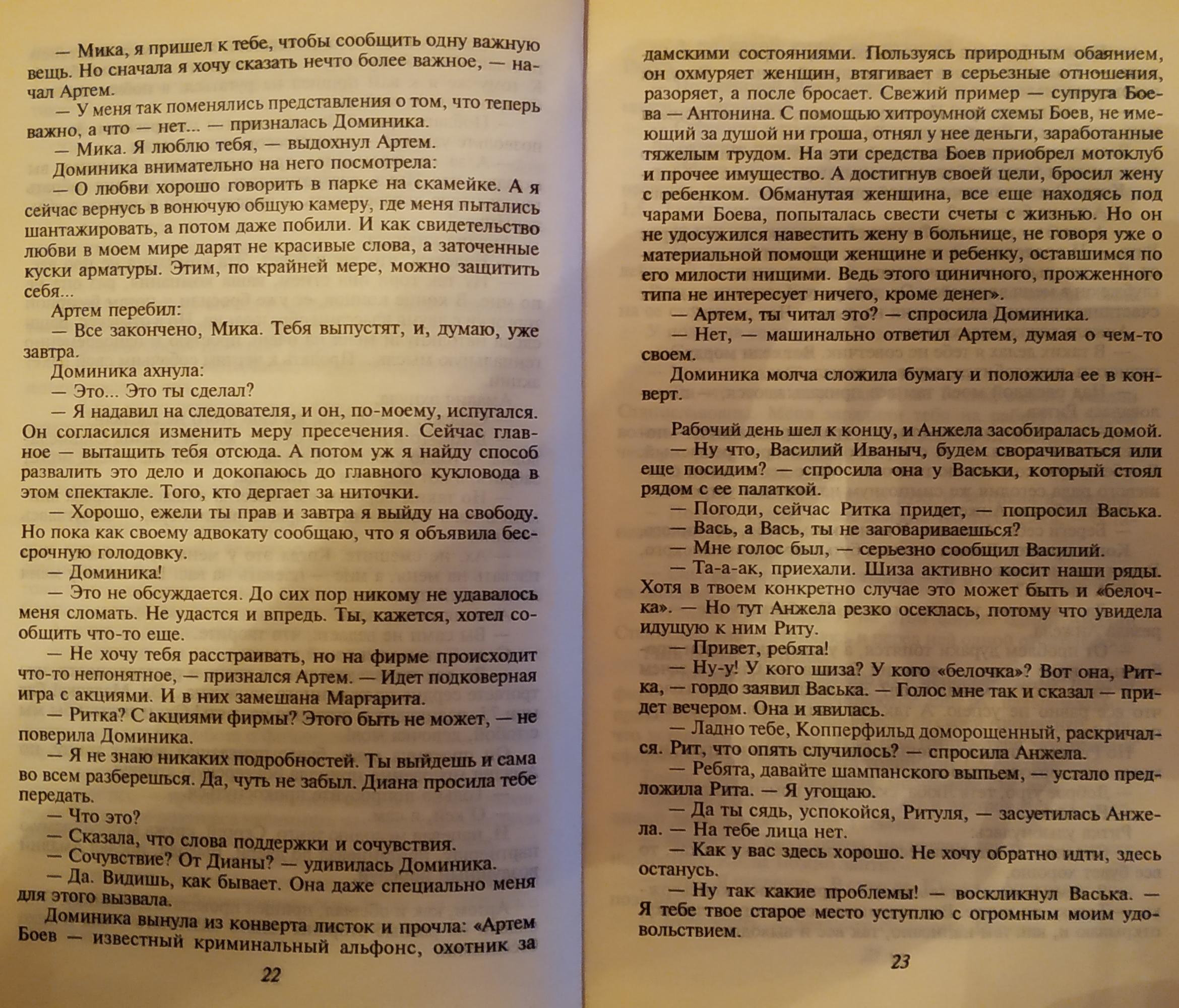 http://sh.uploads.ru/9MSAh.jpg