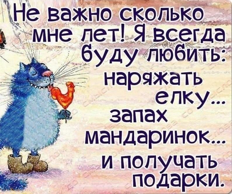 http://sh.uploads.ru/9Ob2y.jpg