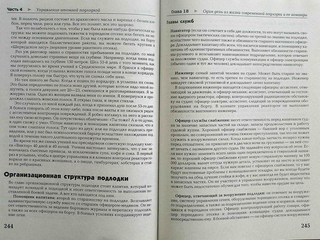 http://sh.uploads.ru/9TOxm.jpg