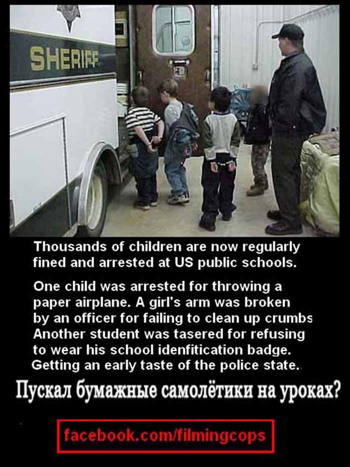 http://sh.uploads.ru/9YDOB.jpg