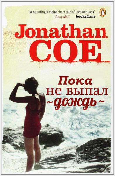 http://sh.uploads.ru/9bAZx.jpg