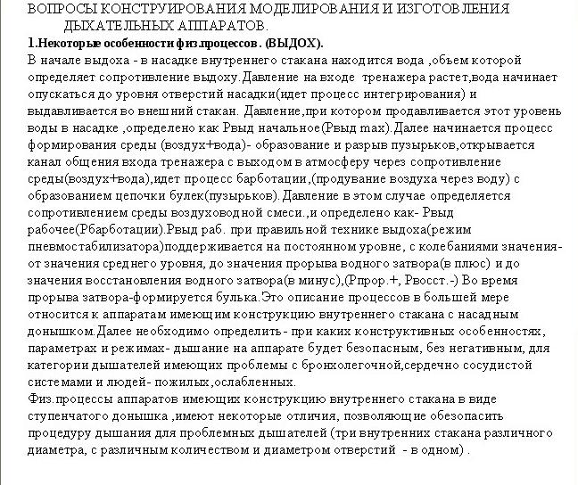 http://sh.uploads.ru/9fmb1.jpg