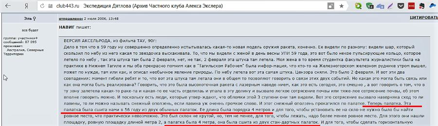 http://sh.uploads.ru/9nYOx.png
