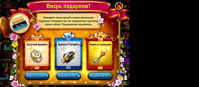 http://sh.uploads.ru/9p6zW.png