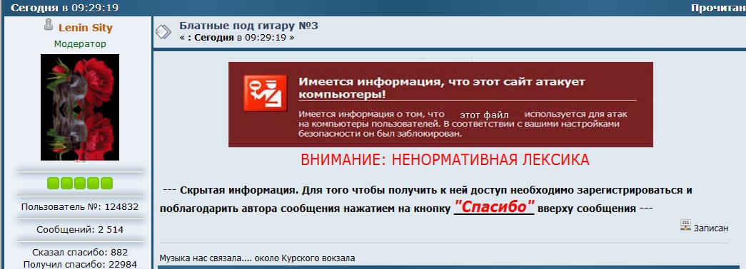http://sh.uploads.ru/9vyqI.png