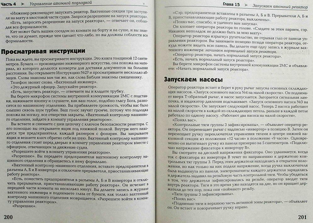 http://sh.uploads.ru/A7HKT.jpg