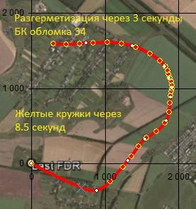 http://sh.uploads.ru/ABUpW.jpg