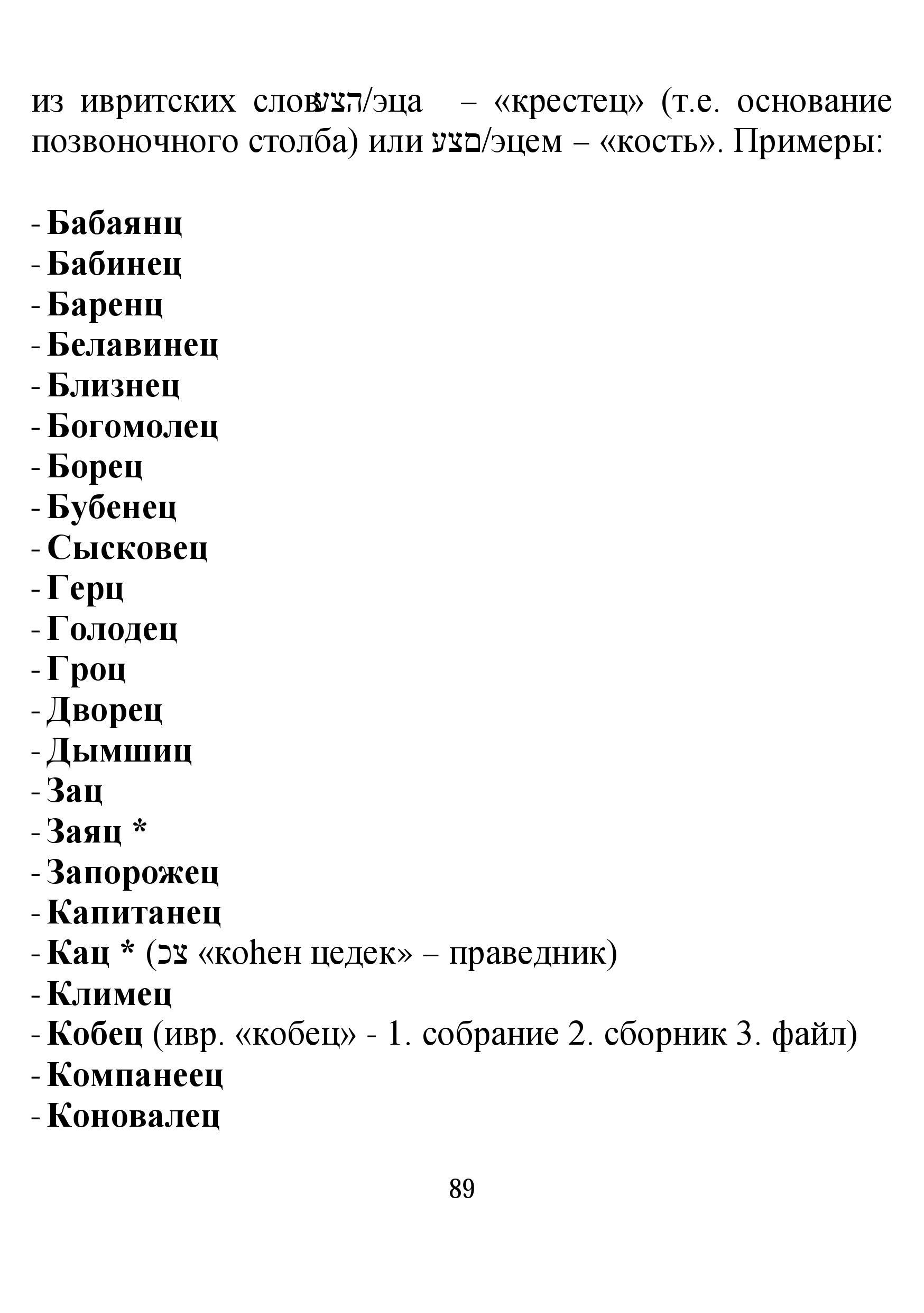 http://sh.uploads.ru/AGjqp.jpg