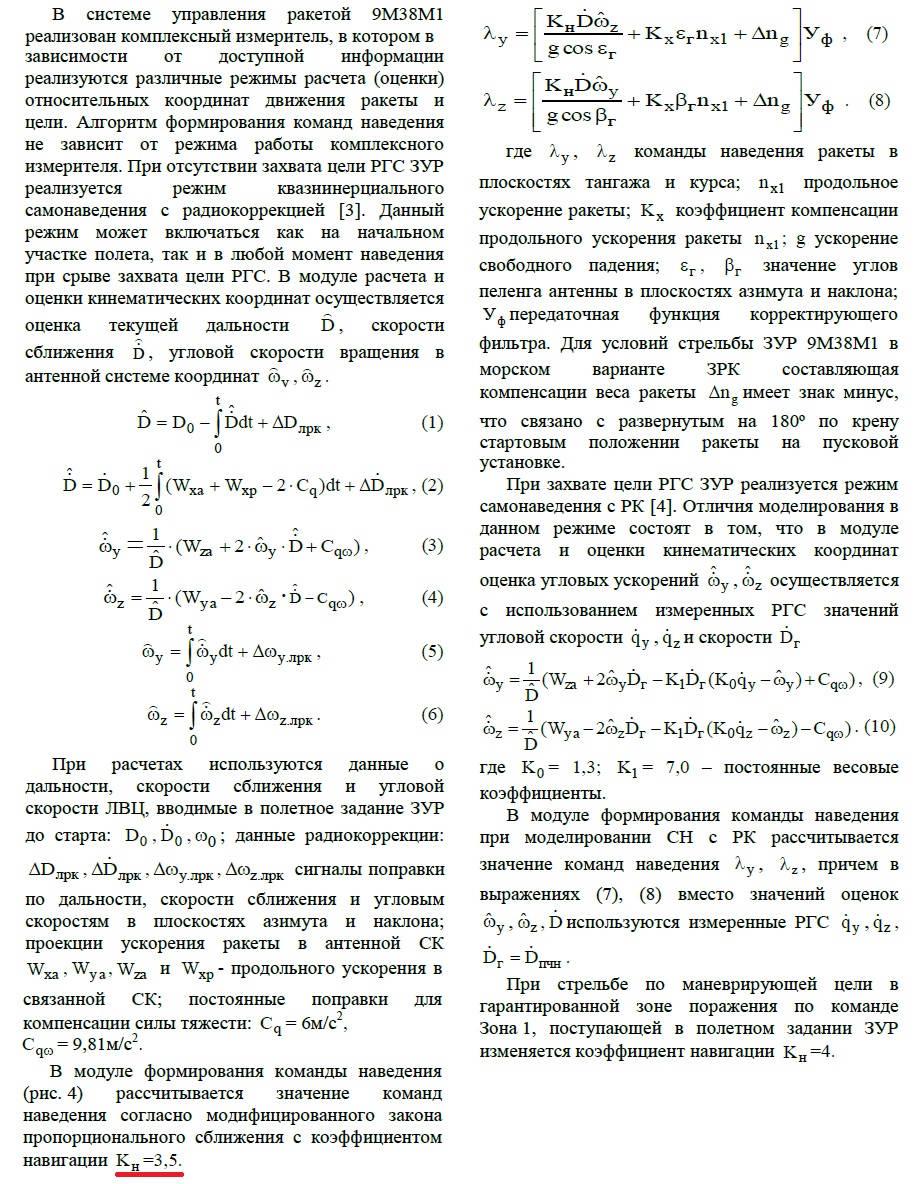 http://sh.uploads.ru/AL3nP.jpg