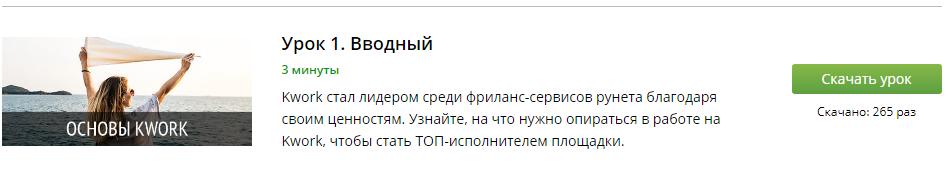 http://sh.uploads.ru/AP8WU.png