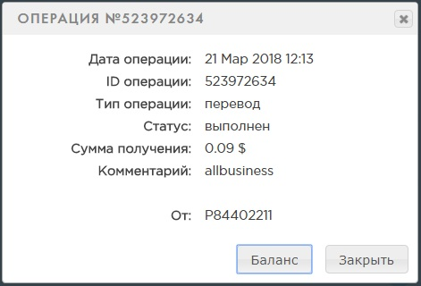 http://sh.uploads.ru/AQslP.jpg