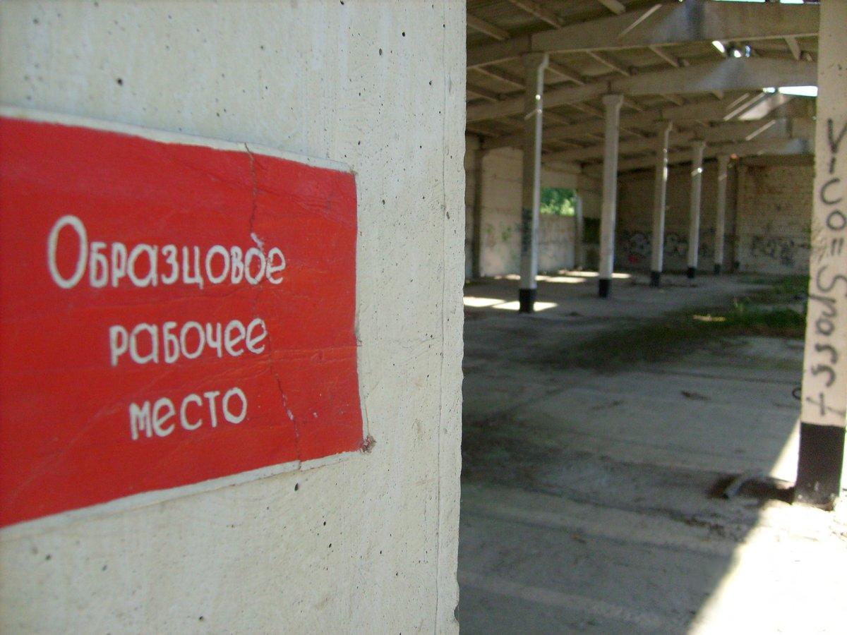 http://sh.uploads.ru/ARk2i.jpg