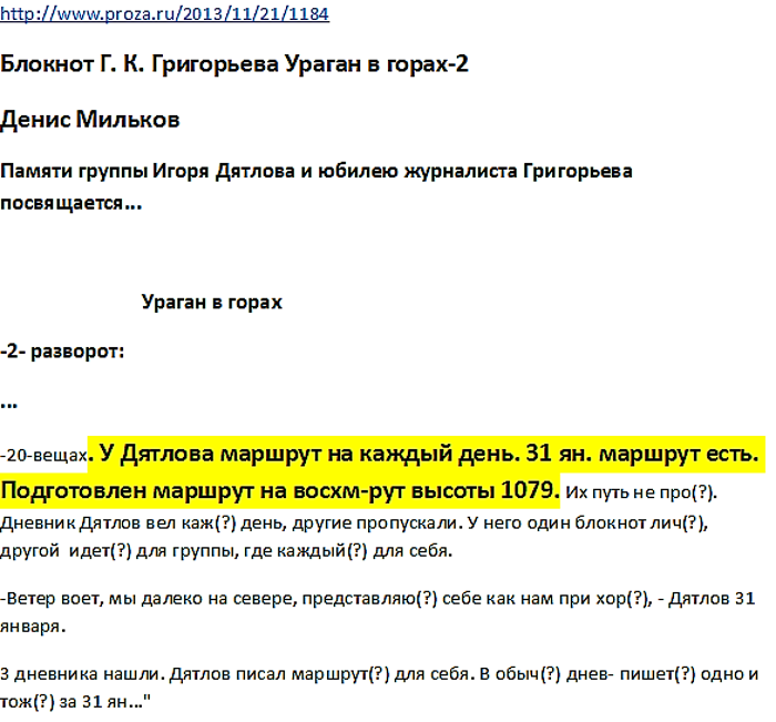 http://sh.uploads.ru/ATGBN.png