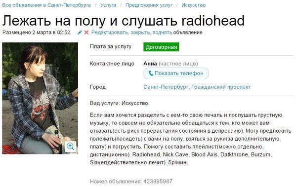 http://sh.uploads.ru/AeOUa.jpg