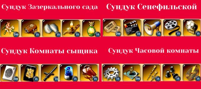 http://sh.uploads.ru/Aeob5.jpg