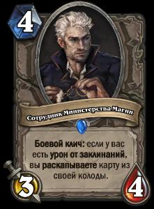 http://sh.uploads.ru/ApjDZ.png